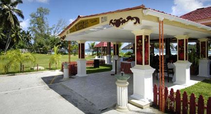普拉蘭柏嘉雅 Berjaya Praslin Resort