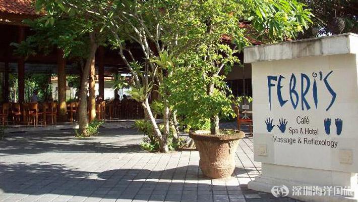 费博里斯温泉酒店 Febri's Hotel & Spa
